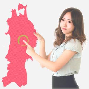 地域に特化した提案のイメージ画像